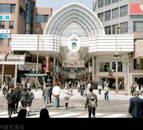 鹿児島中央駅、天文館で初期費用0円の理由3