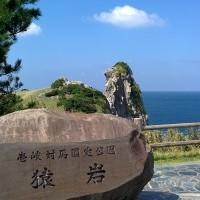 サル顔の岩