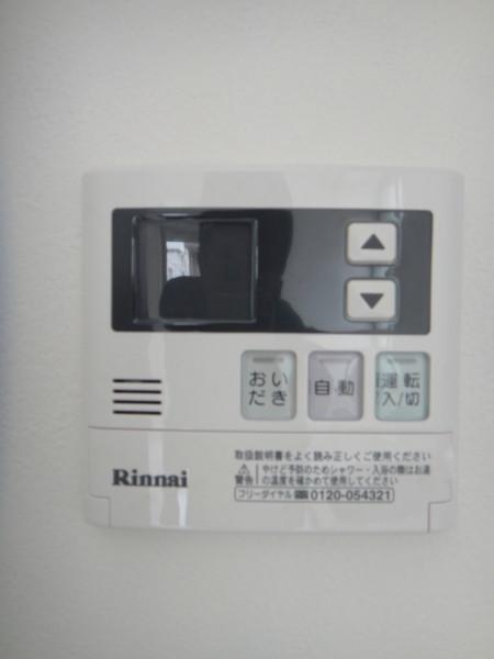 Zero西千石 50230