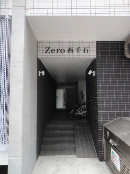 Zero西千石 4014