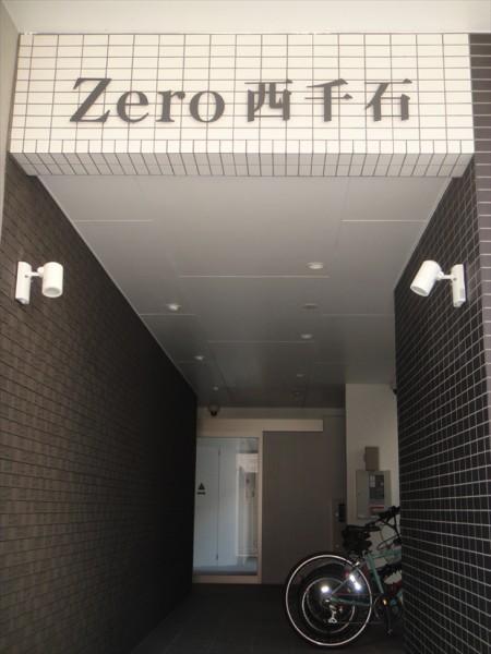 Zero西千石 5062