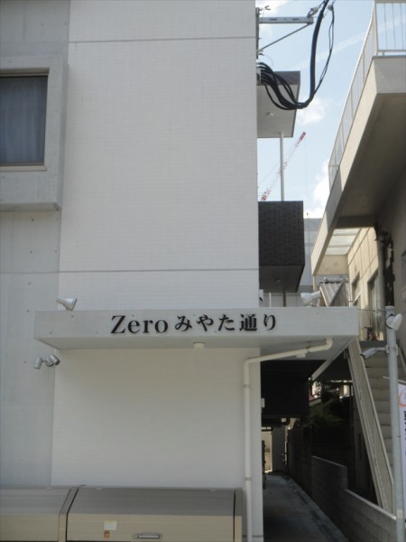 Zeroみやた通り310号室2