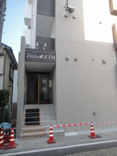 Zero武2丁目1-D23