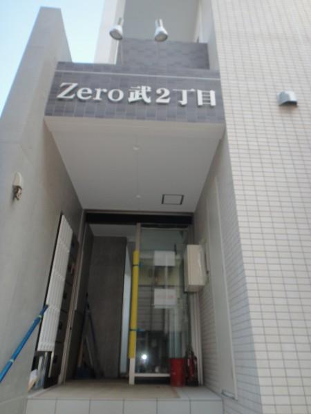 Zero武2丁目5-D27