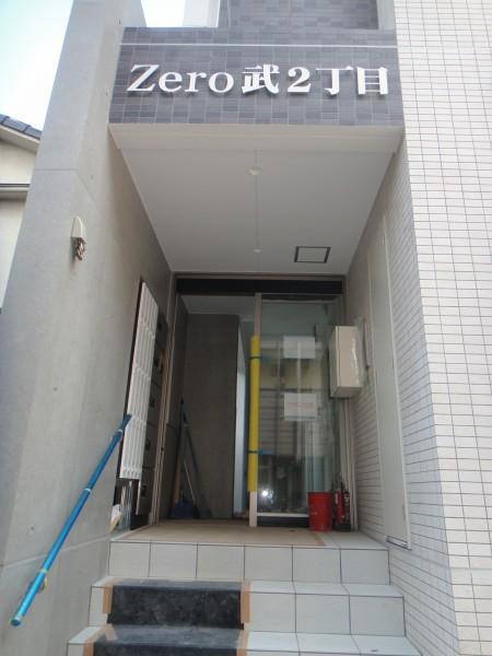 Zero武2丁目2-D25