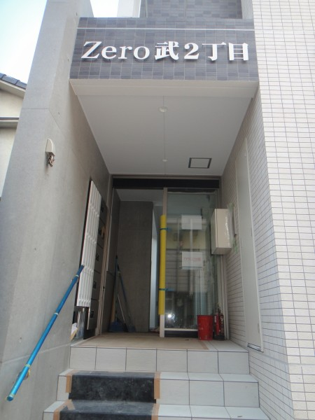 Zero武2丁目4-C28