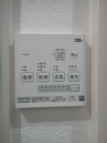 Zero武2丁目3-D13
