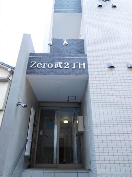 Zero武2丁目3-D4