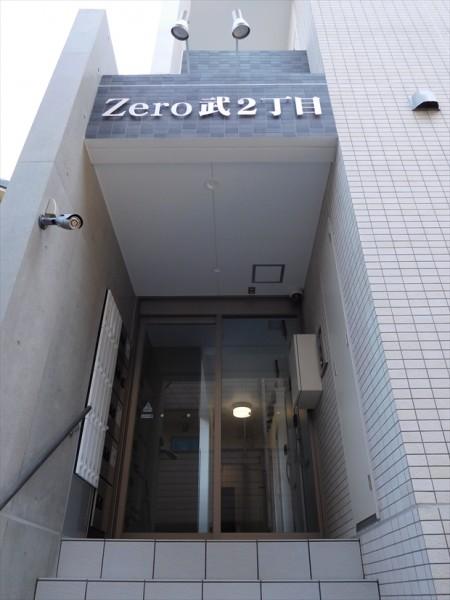 『Zero武2丁目4-B』4
