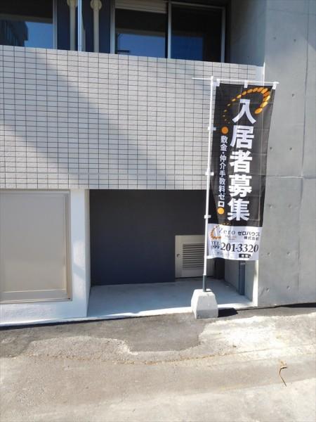 『Zero武2丁目4-B』5
