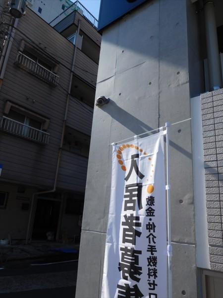 Zero武2丁目5-C6