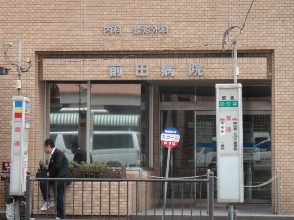 Zero武2丁目5-C36