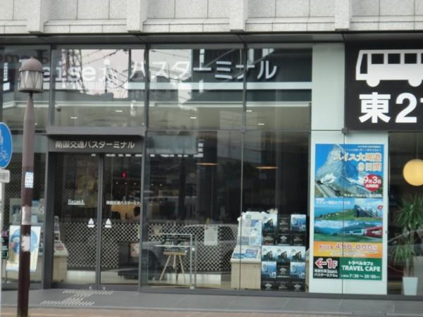 Zero武2丁目5-C33