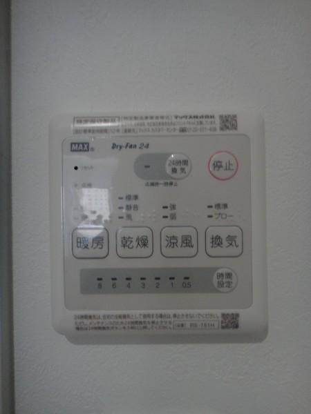 Zero西田60215