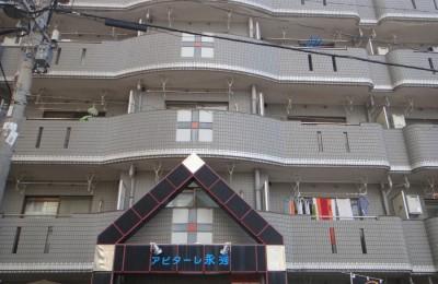 アビターレ永秀 210 の賃貸マンション
