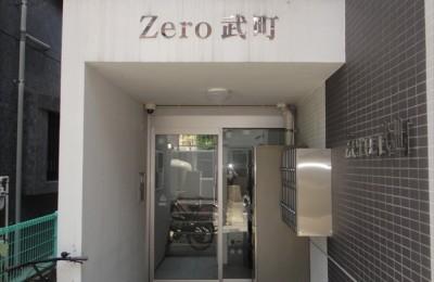 Zero武町201 の賃貸マンション