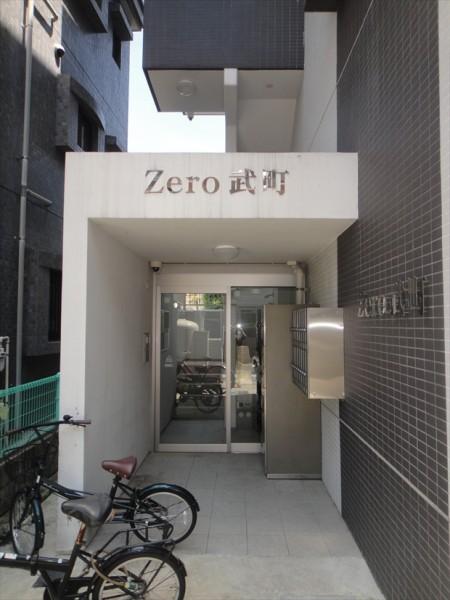 Zero武町2019