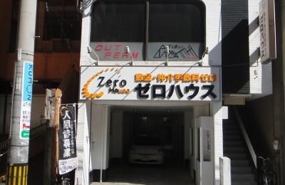 KAZUKI.BLD 303 の賃貸マンション
