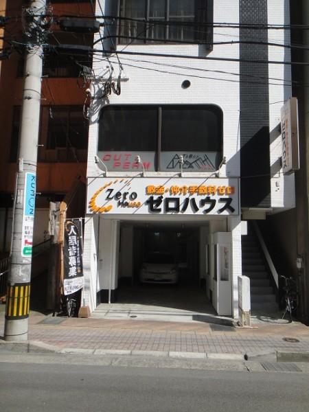 KAZUKI.BLD 3031