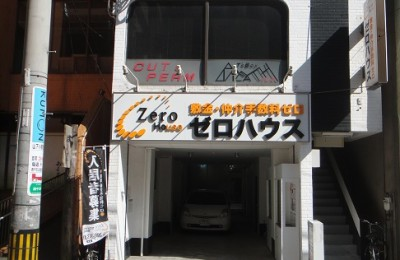 KAZUKI.BLD502 の賃貸マンション