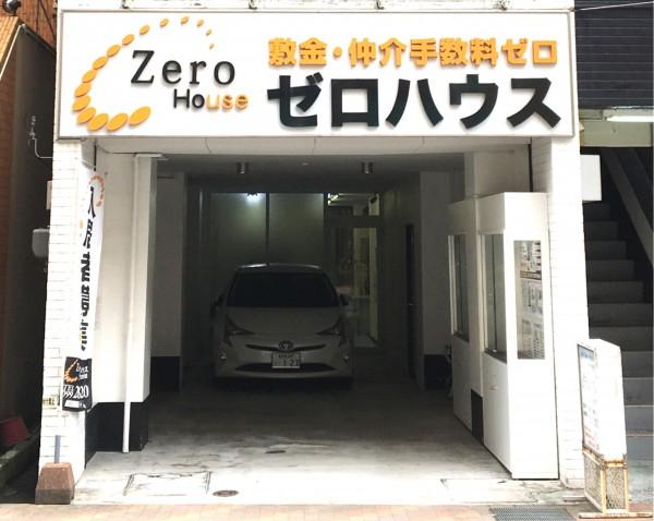 鹿児島にも涼しい季節がやってきました! ゼロハウスの賃貸管理物件にご入居の皆さまも「秋の音色」が届いていますか?
