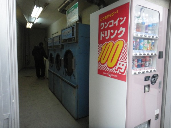 アビターレ永秀10816
