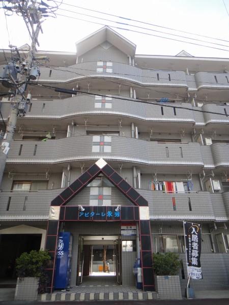 アビターレ永秀1081