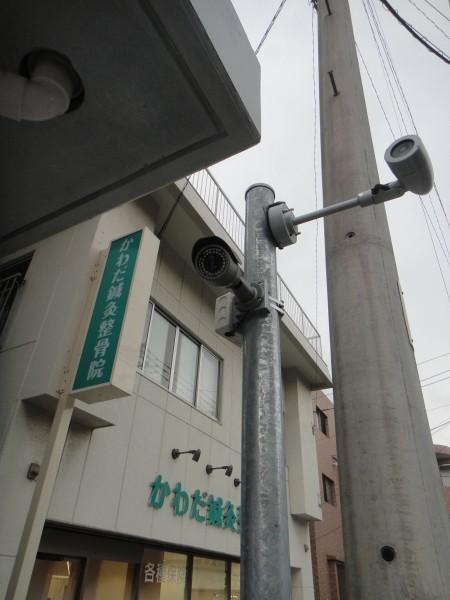 Zeroみやた通り11011