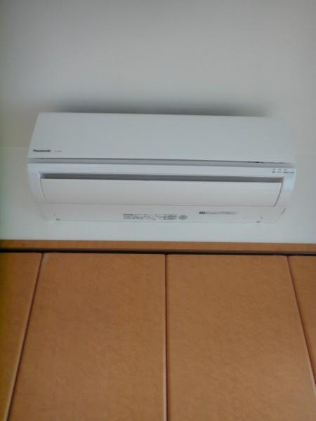 アミューパレスV3028