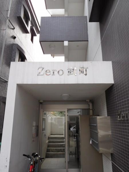 Zero武町1024