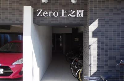 Zero上之園 8B の賃貸マンション