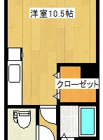 鹿児島市西田に少し広めの1R賃貸ございます!