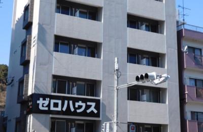 鹿児島市武2丁目 収益物件  22,000万円 の売りマンション