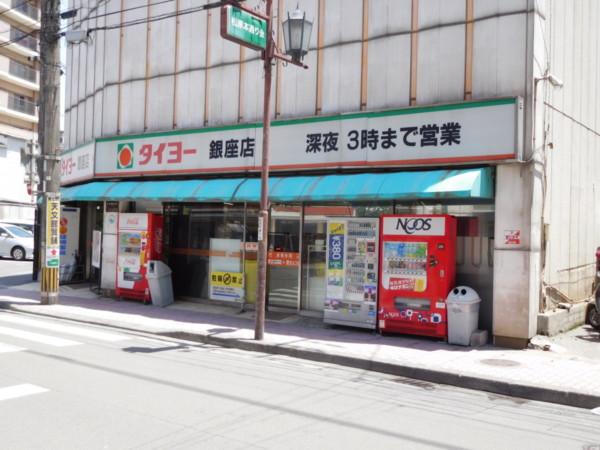 鹿児島市松原町 収益物件  5,500万円13