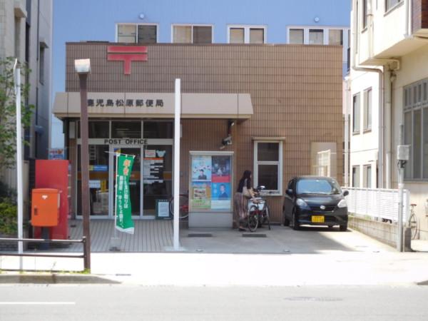 鹿児島市松原町 収益物件  5,500万円10