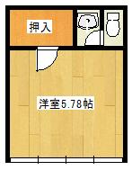 鹿児島市松原町 収益物件  5,500万円間取り